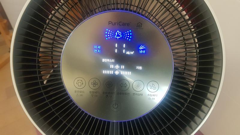 공기청정기